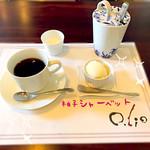 オリオ - 食後のデザート