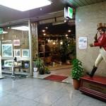 マヅラ喫茶店 - 外観です♪