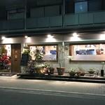 63228615 - 大阪市営地下鉄長堀鶴見緑地線 西大橋駅から北に300m歩いたところにあるイタリアンレストランです