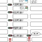 おひまなら来てネ - JR関内駅からお店までの地図です。