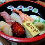 寿司光 - 上寿司