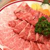 せいこうえん - 料理写真: