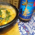 居酒屋じゅうじゅうぅ - 石焼き豆腐チゲ鍋
