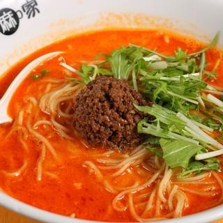 ご賞味あれ♪当店おすすめの「陳麻家の坦々麺」