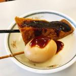 ひもの食堂 - 厚揚げ・卵