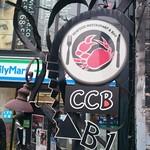 CCB シーフードレストラン アンド バー - アメリカ橋側からだとこの看板が目印