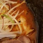 麺処 メディスン麺 - 赤いけど、大して辛くない