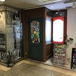 キッチンダディー - 入口(扉は緑色?)