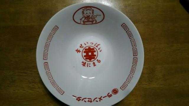 丸幸ラーメンセンター 基山本店 - 持帰り丼(700円)