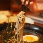 お食事処 水源 - 黒胡麻素麺ラーメン風アップその1