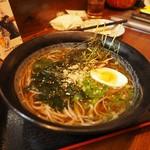 お食事処 水源 - 黒胡麻素麺ラーメン