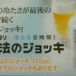 炭火焼鶏・串焼 ぼぶる - メイン写真: