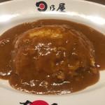 Hinoyakare -