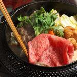金澤屋牛肉店 - メイン写真: