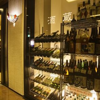 広島の美味しい地酒