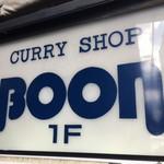 CURRYSHOP BOON -