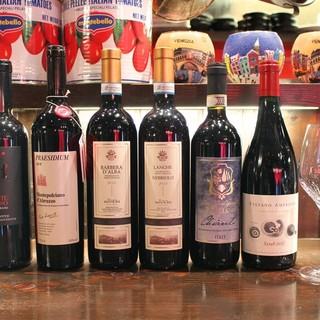 「自社輸入ワイン」