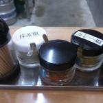 天ぷら はまや - ・薬味類(塩)