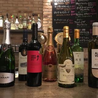 樽生イタリア産スパークリング&世界各国のワインが50種類以上