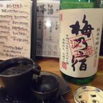 炭焼きBAR 心 - 梅乃宿 純米吟醸生原酒
