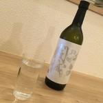 太華 - 芝地酒