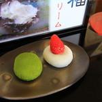 両口屋 - 料理写真:いちご大福とお茶福