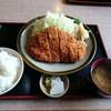 とんかつくら島 - 料理写真:前田ロースカツ定食(2000円)