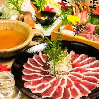 和食お料理コースは8品2,500円~