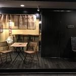 文世食堂 - 外観