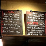 63247461 - 「焼き物&パスタ」「アルコールドリンク」メニュー