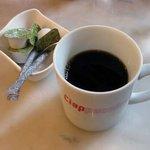 チャプチーノ - コーヒー