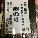 寿都町漁協 直売所 - 料理写真:
