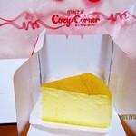 銀座コージーコーナー - チーズケーキ