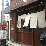 九州ラーメン 片岡製作所 - 外観♪