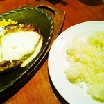 ステーキガーデン - ホワイトガーリックバターハンバーグ&ライス