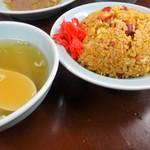 みん亭 - カレーチャーハンと炒飯スープ