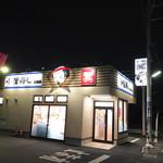 小僧寿し - 外観写真:店舗