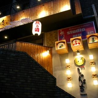 【新丸子駅至近】西口を出ると看板が見えます♪