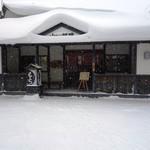 山口餅屋 -