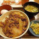 つけ麺の巨匠山岸一雄監修 つけ麺専門店 -