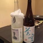 もん善別館 - 開春 純米酒『石の顔』  袋吊り・蒼空 純米酒