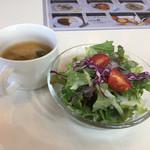 engawaかふぇ食堂 - サラダと味噌汁
