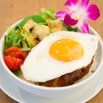 ブルー オーシャン カフェ - ハワイと言えばこれ!もっともポピュラーな郷土料理