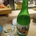 初芳鮨 - 菊正宗  樽酒  四合