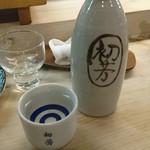 初芳鮨 - 菊正宗  樽酒  燗