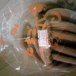 深町製パン - たまごぱん(300円)