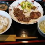 牛たん焼き 仙台辺見 - サービス牛たん定食