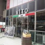 ViTO - 店頭入口