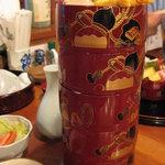 錦鮨 - 運ばれてきた時の五福の塔