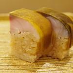 鮨 鈴木 - 鯖寿司